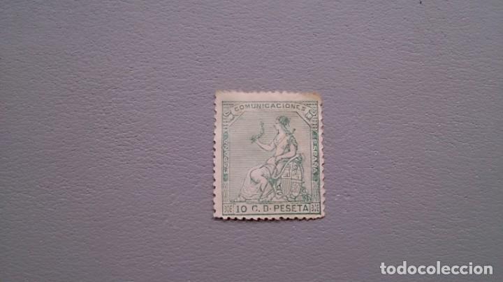 ESPAÑA - 1873 - I REPUBLICA - EDIFIL 133 - MH* - NUEVO. (Sellos - España - Amadeo I y Primera República (1.870 a 1.874) - Nuevos)