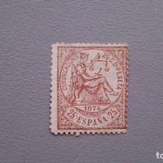 Sellos: ESPAÑA - 1874 - I REPUBLICA - EDIFIL 147 - MH* - NUEVO - VALOR CATALOGO 53€.. Lote 163793770
