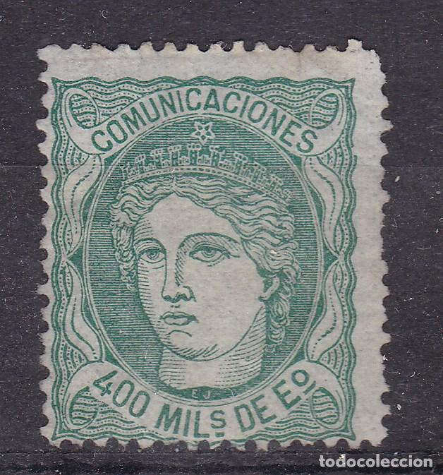 VV15-CLÁSICOS EDIFIL 110. NUEVO (*) SIN GOMA, VERDE OSCURO. INTENSO COLOR. SIN DEFECTOS (Sellos - España - Amadeo I y Primera República (1.870 a 1.874) - Nuevos)