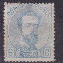 Sellos: VV15-CLÁSICOS EDIFIL 119 NUEVO (*). Lote 164367162