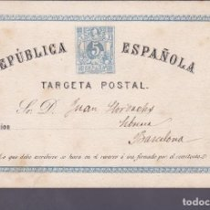 Timbres: F2-84- ENTERO POSTAL EDIFIL 5 . VALENCIA - BARCELONA 1873. Lote 165745322