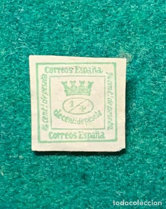 1873. CORONA MURAL. Nº 130 (Sellos - España - Amadeo I y Primera República (1.870 a 1.874) - Nuevos)