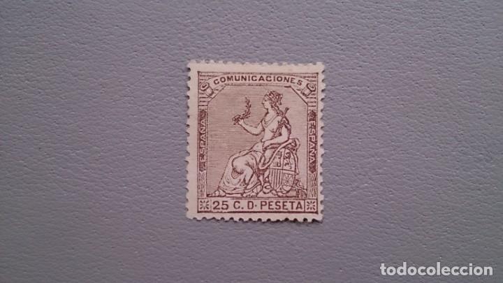 ESPAÑA - 1873 - I REPUBLICA - EDIFIL 135 - MH* - NUEVO - BONITO Y CENTRADO - VALOR CATALOGO 53€. (Sellos - España - Amadeo I y Primera República (1.870 a 1.874) - Nuevos)