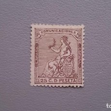 Sellos: ESPAÑA - 1873 - I REPUBLICA - EDIFIL 135 - MH* - NUEVO - BONITO Y CENTRADO - VALOR CATALOGO 53€.. Lote 166155950