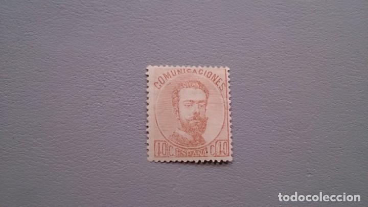 ESPAÑA - 1872 - AMADEO I - EDIFIL 125 - MH* - NUEVO - VALOR CATALOG 100€. (Sellos - España - Amadeo I y Primera República (1.870 a 1.874) - Nuevos)