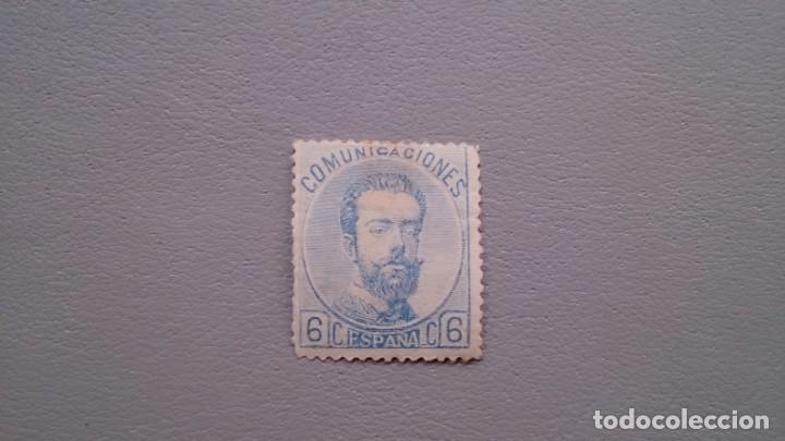 ESPAÑA - 1872 - AMADEO I - EDIFIL 119 - MH* - NUEVO - VALOR CATALOG 210€. (Sellos - España - Amadeo I y Primera República (1.870 a 1.874) - Nuevos)