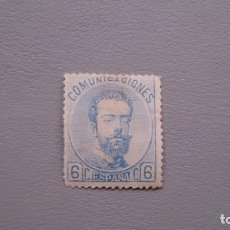 Sellos: ESPAÑA - 1872 - AMADEO I - EDIFIL 119 - MH* - NUEVO - VALOR CATALOG 210€.. Lote 166160498