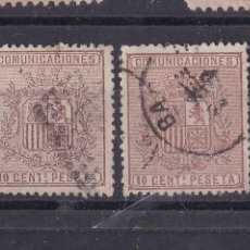 Selos: MM42- CLÁSICOS EDIFIL 153 / 153A / 153B X 6 SELLOS USADOS. Lote 166439898
