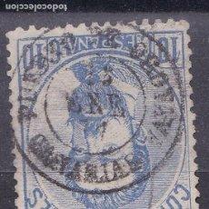 Sellos: RR23- CLÁSICOS AMADEO I EDIFIL 121 USADO MATASELLOS PUERTO DE OROTAVA CANARIAS . Lote 167078240