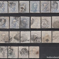 Sellos: ESPAÑA, 1872 EDIFIL Nº 121, 122, DISTINTOS MATASELLOS, . Lote 167469972
