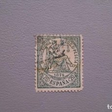 Sellos: ESPAÑA - 1874 - I REPUBLICA - EDIFIL 146 - CENTRADO - VALOR CATALOGO 75€.. Lote 167880880