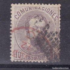 Sellos: RR32- CLÁSICOS EDIFIL 120 USADO CENTRADO. DOBLE MATASELLOS ROMBO Y ROJO INGLÉS. Lote 167890560