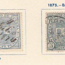 Sellos: ESPAÑA. 3 SELLOS DE 1873 Y 1875. USADOS CON FIJASELLOS.. Lote 168114488