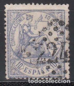 ESPAÑA, 1874 EDIFIL Nº 145 , MATASELLOS FRANCES, (Sellos - España - Amadeo I y Primera República (1.870 a 1.874) - Usados)