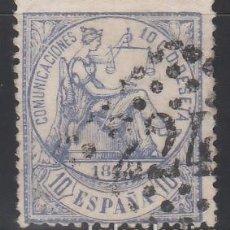 Sellos: ESPAÑA, 1874 EDIFIL Nº 145 , MATASELLOS FRANCES,. Lote 168518244