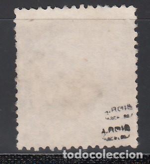 Sellos: ESPAÑA, 1874 EDIFIL Nº 145 , MATASELLOS FRANCES, - Foto 2 - 168518244