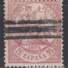 Sellos: ESPAÑA, 1856 EDIFIL Nº 147 ECS * MUESTRA * , ERROR DE COLOR, LILA ROSA. RARO. . Lote 169700060