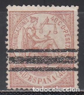 ESPAÑA, 1856 EDIFIL Nº 148 ECP * MUESTRA * , ERROR DE COLOR, CASTAÑO. RARO. (Sellos - España - Amadeo I y Primera República (1.870 a 1.874) - Usados)