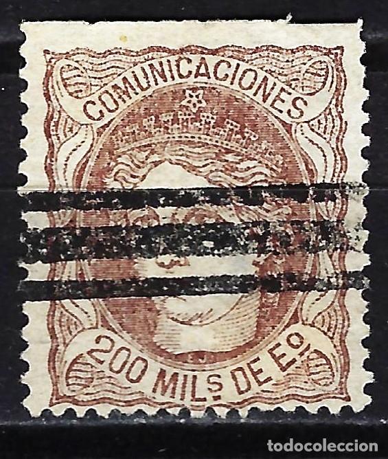 1870 ESPAÑA EDIFIL 109 - GOBIERNO PROVISIONAL - 200 MIL S DE ESCUDO -USADO SIN DENTAR PARTE SUPERIOR (Sellos - España - Amadeo I y Primera República (1.870 a 1.874) - Usados)