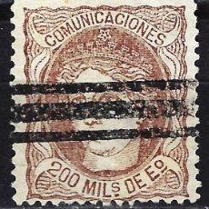 Sellos: 1870 ESPAÑA EDIFIL 109 - GOBIERNO PROVISIONAL - 200 MIL S DE ESCUDO -USADO SIN DENTAR PARTE SUPERIOR. Lote 170106768