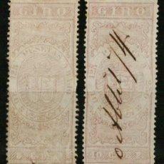 Sellos: EFECTOS DE COMERCIO. GIRO. 1874. 2 VALORES DE LA SERIE MALVA. Lote 170147954