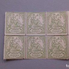 Sellos: ESPAÑA - 1874 - I REPUBLICA - EDIFIL 150 - MNG - NUEVOS - BLOQUE DE 6 - BORDE DE HOJA. Lote 170310612