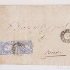 Selos: ENVUELTA. NAVIA, ASTURIAS. A OVIEDO. MATRONA. DOBLE PORTE. Lote 170559988