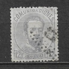 Francobolli: ESPAÑA 1872 EDIFIL 122 - 6/2. Lote 170883165