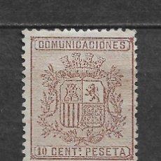 Sellos: ESPAÑA 1874 EDIFIL 153 NUEVO SIN GOMA - 6/2. Lote 170886095