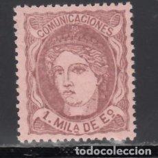 Sellos: ESPAÑA, 1870 EDIFIL Nº 102 /**/, BIEN CENTRADO, . Lote 170988172