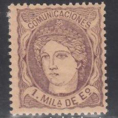 Sellos: ESPAÑA, 1870 EDIFIL Nº 102 C /*/ . Lote 170988229