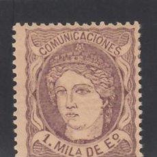 Sellos: ESPAÑA, 1870 EDIFIL Nº 102 C /*/ . Lote 170988249