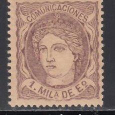 Sellos: ESPAÑA, 1870 EDIFIL Nº 102 C /*/ . Lote 170988259