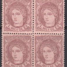 Sellos: ESPAÑA, 1870 EDIFIL Nº 102 /**/ , BLOQUE DE CUATRO, BIEN CENTRADO. . Lote 170988307