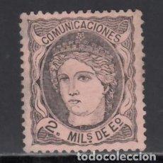 Francobolli: ESPAÑA, 1870 EDIFIL Nº 103, . Lote 170988328