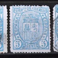 Sellos: EDIFIL 154, TRES SELLOS, USADOS. I REPÚBLICA. ESCUDO DE ESPAÑA.. Lote 151410846
