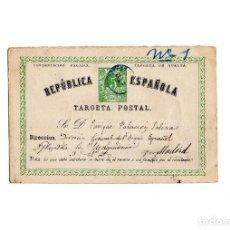 Sellos: TARJETA POSTAL REPÚBLICA ESPAÑOLA 1873. Lote 171133072