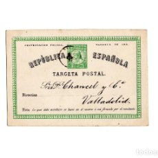 Sellos: TARJETA POSTAL REPÚBLICA ESPAÑOLA 1875. Lote 171133215