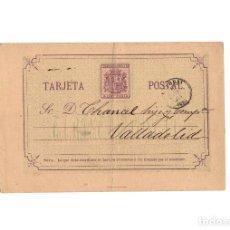 Sellos: TARJETA POSTAL REPÚBLICA ESPAÑOLA 1875. Lote 171133398