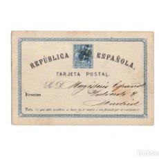 Sellos: TARJETA POSTAL REPÚBLICA ESPAÑOLA 1874, MATASELLOS TREBOL?. Lote 171133514