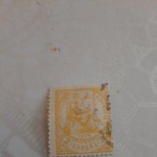 Sellos: 1874 ESPAÑA EDIFIL 143 2 C AMARILLO BONITA. Lote 171179477