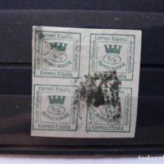 Sellos: EDIFIL 130 EN USADO. ESPAÑA 1873. CORONA I REPUBLICA. Lote 171224180