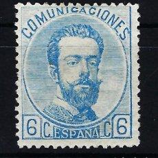 Sellos: 1872 ESPAÑA EDIFIL ED 119 MH* NUEVO CON FIJASELLOS - AMADEO I 6 CTS. Lote 171507675