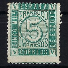 Sellos: 1872 ESPAÑA EDIFIL 117 - MNG* NUEVO SIN GOMA SIN FIJASELLOS . Lote 171518754