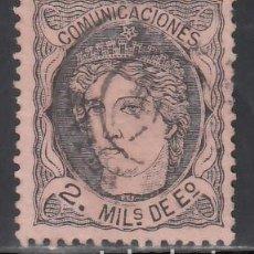 Francobolli: ESPAÑA, 1870 EDIFIL Nº 103 . Lote 171597824