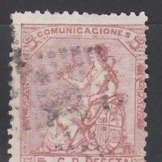 Sellos: ESPAÑA, 1873 EDIFIL Nº 132. Lote 171598085