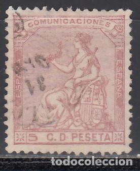 ESPAÑA, 1873 EDIFIL Nº 132 (Sellos - España - Amadeo I y Primera República (1.870 a 1.874) - Usados)
