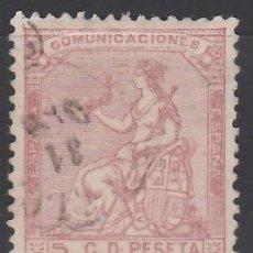 Sellos: ESPAÑA, 1873 EDIFIL Nº 132. Lote 171598098