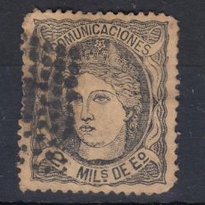Sellos: 1870 EDIFIL 103 USADO. EFIGIE ALEGORICA DE ESPAÑA. Lote 171826904