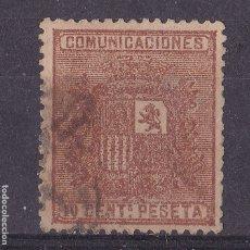 Selos: MM49- CLÁSICOS EDIFIL 153. RARA IMPRESIÓN. FALSO ??. Lote 172369630